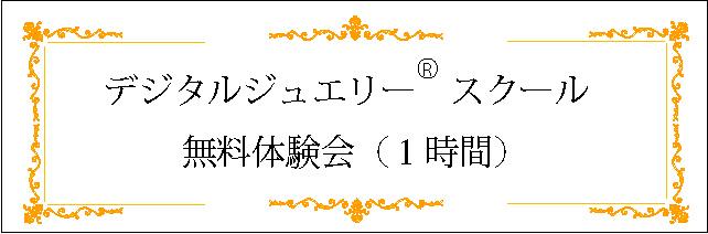 cce9c6c0f686cbb3857d4eb55b351468